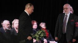 Η Μόσχα αποχαιρέτησε την ακτιβίστρια Λουντμίλα Αλεξέγιεβα