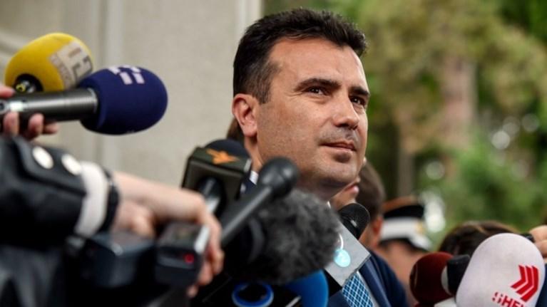 zaef-eimai-makedonas-milw-makedonika-dikaiwma-mou