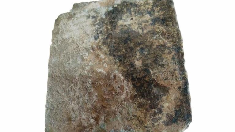 pilini-plaka-me-13-stixous-tis-odusseias-stis-10-megales-anakalupseis
