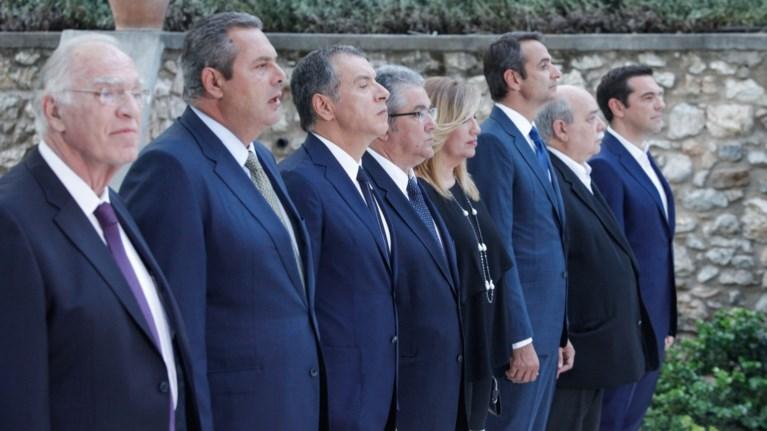 politika-flert-kai-diazugia-sto-dromo-pros-tis-kalpes