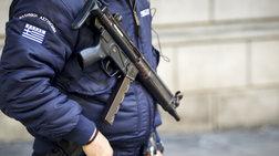 Ειδικοί φρουροί: Θα δείτε «μπλε γιλέκα» για τα αναδρομικά