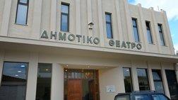 to-dimotiko-theatro-mandras-einai-pali-orthio-me-xorigia-twn-elpe