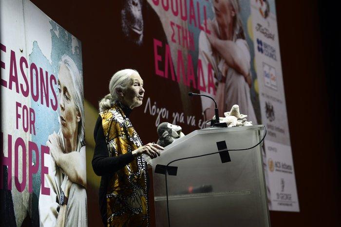 Η πρέσβειρα Ειρήνης των Εθνών Dr. Jane Goodall στην Ελλάδα