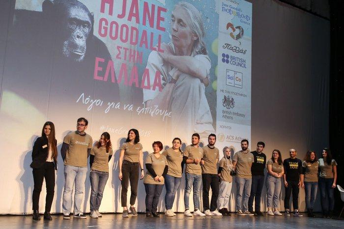 Η πρέσβειρα Ειρήνης των Εθνών Dr. Jane Goodall στην Ελλάδα - εικόνα 9