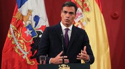 auksisi-tou-katwtatou-misthou-kata-22-stin-ispania-apo-sosialistes---podemos