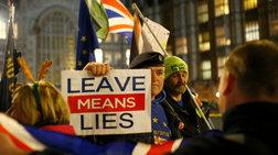 bretania-ee-to-xaos-mias-pithanis-mi-sumfwnias-gia-to-brexit