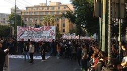 Deutsche Welle: «Ελλάδα, η χώρα των διαδηλώσεων»