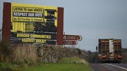 Δημοψήφισμα για την ένωση της Β. Ιρλανδίας με την Ιρλανδία ζητά το Σιν Φέιν