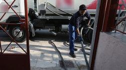 Πέφτει η τιμή του πετρελαίου θέρμανσης - τι αλλάζει στο επίδομα