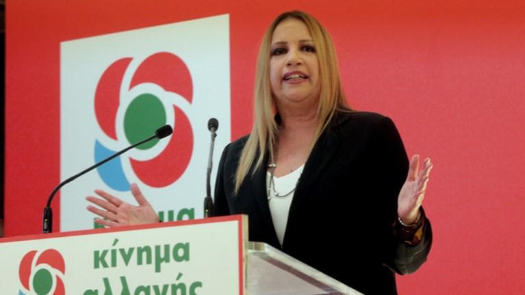 gennimata-tsipras---mitsotakis-paizoun-ti-xwra-sta-zaria