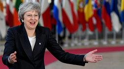 i-xristougenniatiki-euxi-tis-ee-sti-mei-kai-to-pazari-gia-to-brexit
