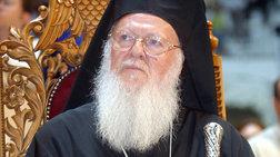 Δυσαρέσκεια Βαρθολομαίου με τη ρωσική Εκκλησία