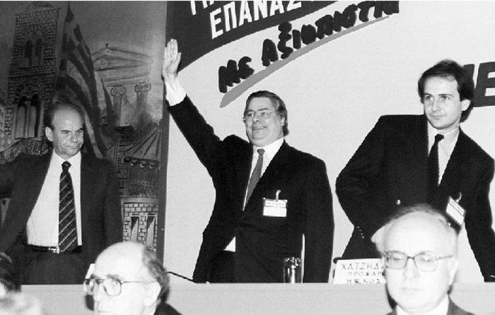 Τα δώδεκα Συνέδρια της ΝΔ από το 1979 ως το 2018 - εικόνα 3