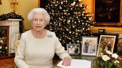 Δείτε το Μπάκιγχαμ που στολίστηκε για Χριστούγεννα και είναι παραμυθένιο