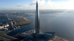 Τα νέα κεντρικά γραφεία της Gazprom, ένας ουρανοξύστης ύψους 462 μέτρων