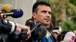 zaef-exw-empistosuni-se-tsipra-kammeno-kai-antipoliteusi
