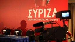 ΣΥΡΙΖΑ: «Kαλή επιτυχία στο συνέδριο  με την εκλεκτή παρέα του κ. Σαμαρά»