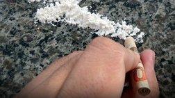 diakinisi-kokainis-me-tilefwnika-kentra-kai-kourier