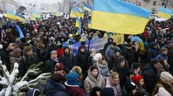 Ανακηρύσσεται Αυτοκέφαλη η Εκκλησία της Ουκρανίας