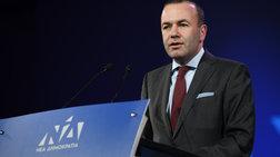 bemper-o-tsipras-eipe-psemata-ston-elliniko-lao