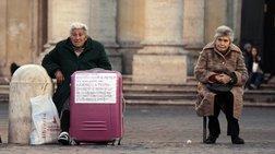 ΤΑΖ: Δεν αντιμετωπίζει το ίδιο τις χώρες με υπερβολικό έλλειμμα η Κομισιόν