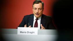 Ντράγκι: Η ΕΕ να δώσει μάχη κατά των ανελεύθερων δυνάμεων