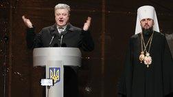 Αυτοκέφαλη η Εκκλησία της Ουκρανίας, επικεφαλής ο μητροπολίτης Επιφάνιος