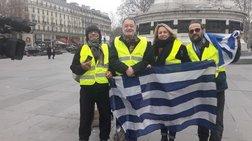 Στο Παρίσι, στη διαδήλωση των «κίτρινων γιλέκων» ο Παναγιώτης Λαφαζάνης