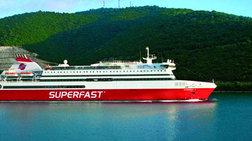 """Στο λιμάνι της Πάτρας προσέκρουσε το πλοίο """"superfast 2"""""""