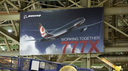 boeing-777x--ena-eksairetika-poluteles-aeroskafos-gia-seixides