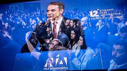 mitsotakis-den-eswse-ti-makedonia-o-tsipras-edwse-glwssa--ethnotita