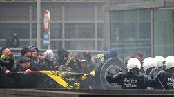 Διαδήλωση στις Βρυξέλλες κατά του Συμφώνου του ΟΗΕ για τη Μετανάστευση