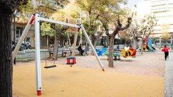 Τρεις ακόμη υπερσύγχρονες και ασφαλείς Παιδικές Χαρές παραδόθηκαν