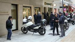 Κινηματογραφική ληστεία σε κατάστημα της Rolex στην Αθήνα