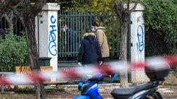 Εικόνα σοκ στο Ζάππειο: Άνδρας βρέθηκε κρεμασμένος
