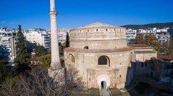 Νέο ωράριο λειτουργίας μνημείων Εφορείας Αρχαιοτήτων Θεσσαλονίκης