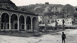 «Με το βλέμμα του κατακτητή: η Αθήνα της Κατοχής» στο Φετιχιέ Τζαμί