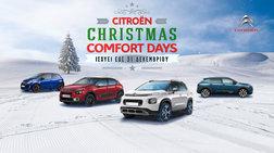 Citroen Christmas Comfort Days