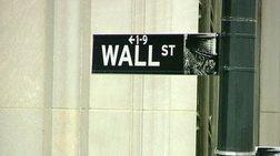 Με σημαντική πτώση έκλεισε η Wall Street