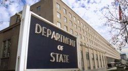 Αντίδραση των ΗΠΑ στη βόμβα σε ΣΚΑΪ και Καθημερινή