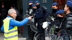 Γαλλία: Μετά τα «κίτρινα γιλέκα» σειρά έχουν τα «μπλε»