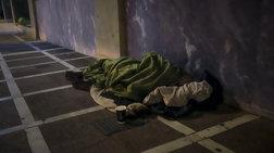 Παρουσιάστηκε το εθνικό σχέδιο δράσης για τους άστεγους