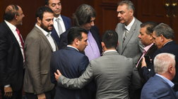 ΠΓΔΜ: Τροπολογίες επί των τροπολογιών-Τι προτείνουν βουλευτές