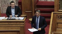 Σκληρή κόντρα Τσίπρα - Μητσοτάκη με βαριές κουβέντες στη Βουλή