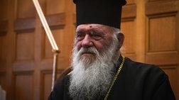 Ιερώνυμος: Η πίστη και ο Χριστιανισμός δημιουργούν πολιτισμό