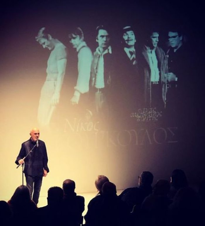 Μια βραδιά για τον Νίκο Κούρκουλο, έναν αυθεντικό πολίτη, παντός καιρού