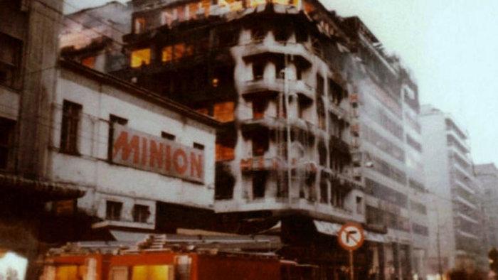 19 Δεκεμβρίου: Το Μινιόν και ο Κατράντζος στις φλόγες