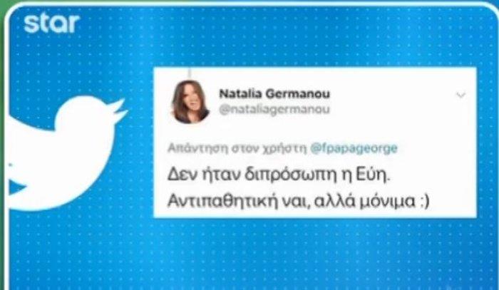 Εύη GNTM: Η δημόσια απάντηση στη Ναταλία Γερμανού που την είπε αντιπαθητική