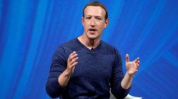 neo-skandalo-facebook-proswpika-minumata-xristwn-se-etairies