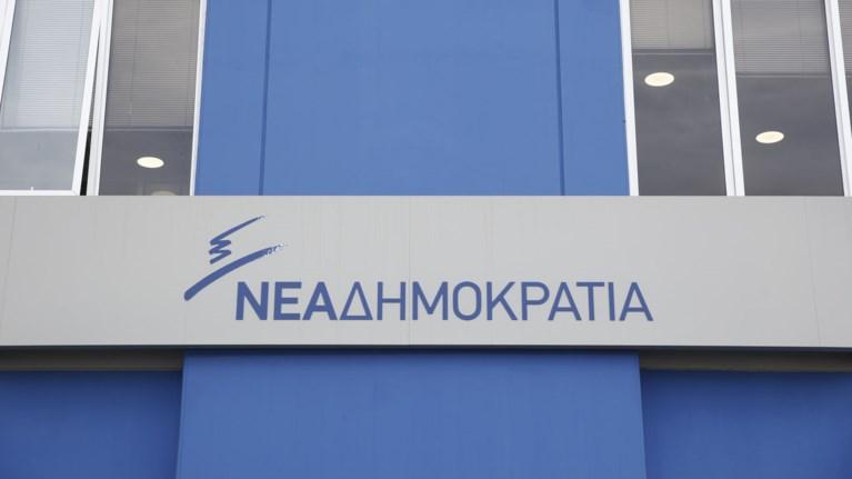 nd-gia-tin-anafora-tsipra-se-akraious-mila-gia-ton-k-kammeno
